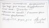 100x57-equal_images_otzyv_otzyv_himioterapya_pylev2