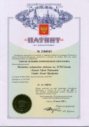 127x180-equal_images_staff_2001-patent-spivak