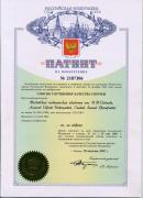 130x180-equal_images_staff_2002-patent-spivak