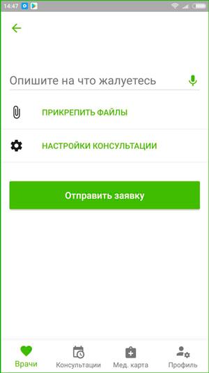 приложение4