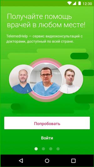 приложение3
