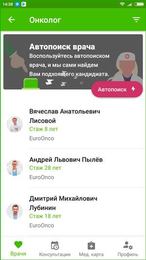приложение2