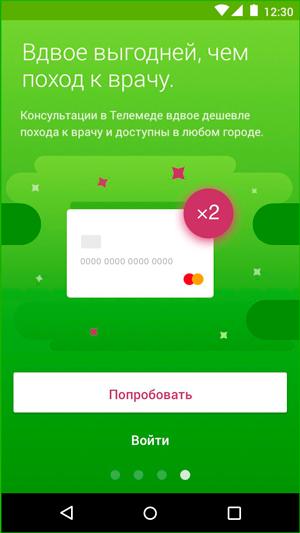приложение1