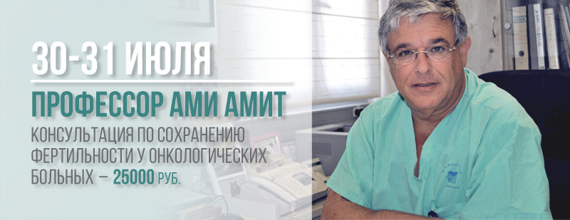 ami-amit-july