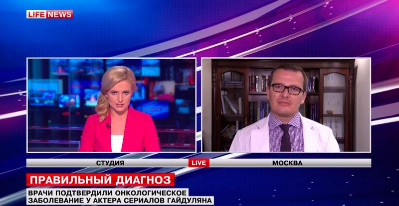 Андрей Пылёв о состоянии онкологической помощи в России