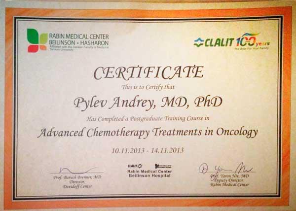 certificate-chemo