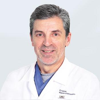 Юрий Сергеевич Егоров - пластический хирург