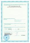 license7