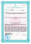 license8