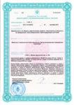 license9